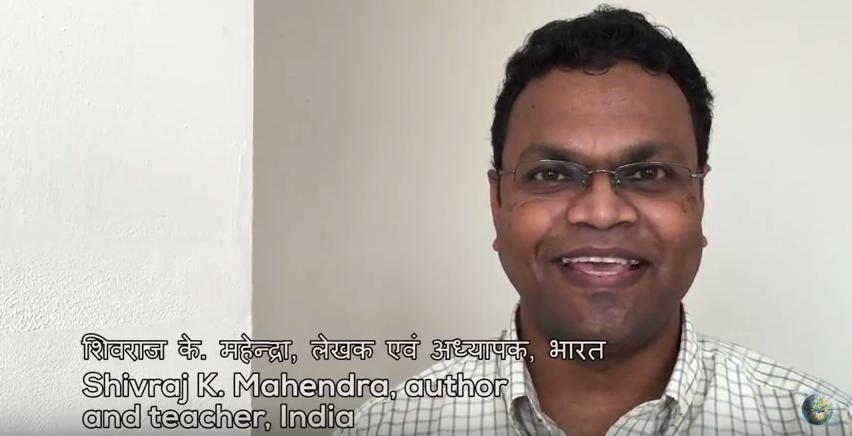 shivraj-mahendra.png